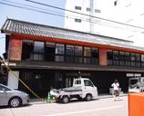 宇和島:木屋旅館プロジェクト